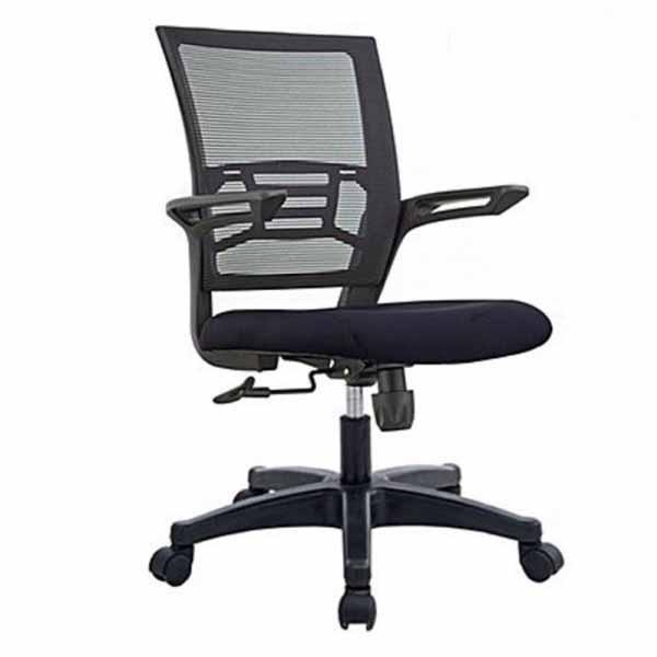 Jaxon Computer Chair