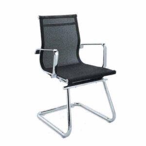 Louie Mesh Visitor Chair