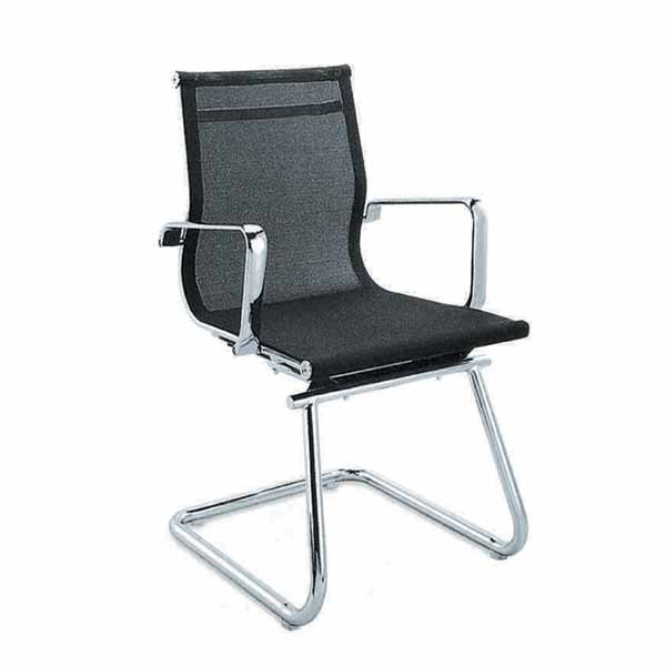 Louie Mesh Visitor Chair