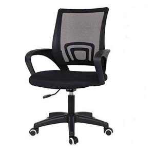 Mason Executive Computer Chair