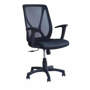 Trevor-M Computer Chair