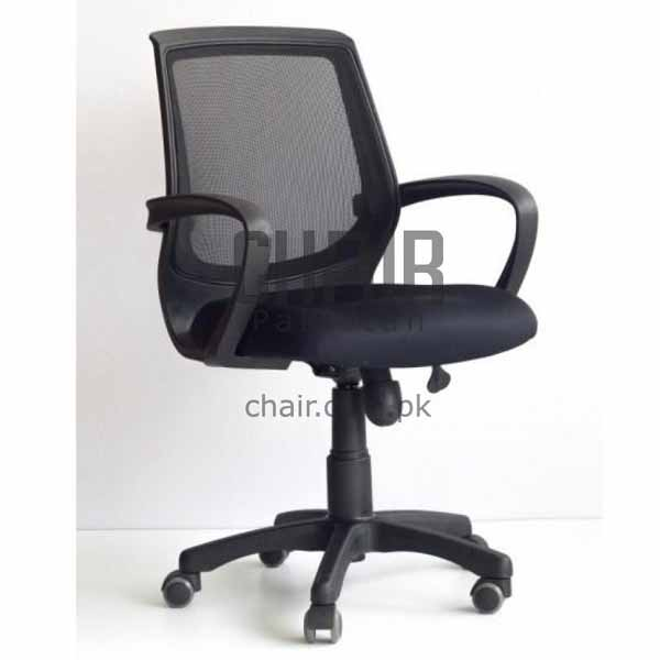 Amy Low Back Office Chair