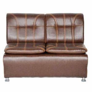 Fiona 2 seater sofa set