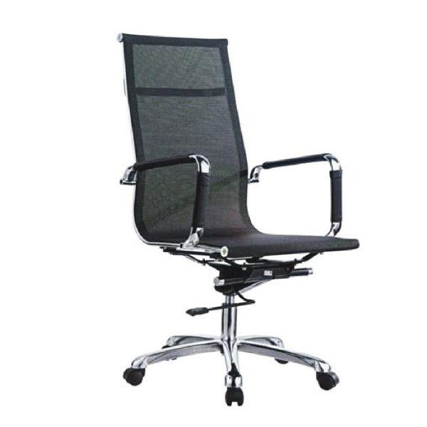 David High Back Computer Chair
