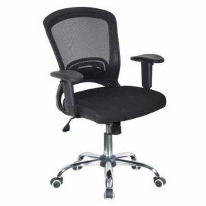 Wilbur Computer Chair