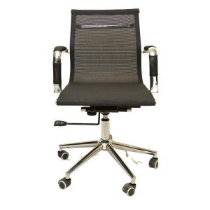 David-EB Low Back Computer Chair
