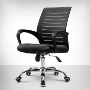 Hubei Mesh Computer Chair