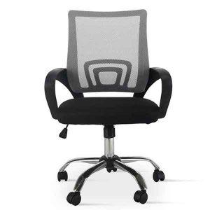 Mason HQ Computer Chair