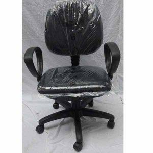 Shell Computer Chair